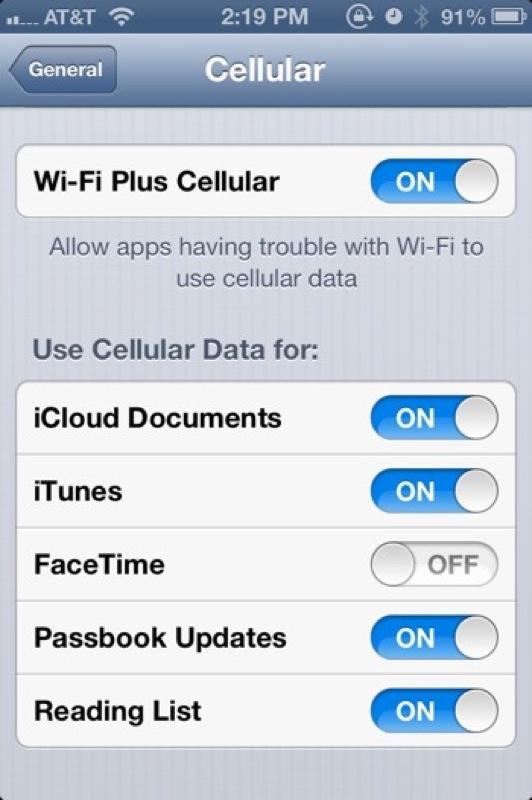 「iOS 6 beta 4」には、データ通信の信頼性の向上のため「Wi-Fi Plus Cellular」機能が追加される