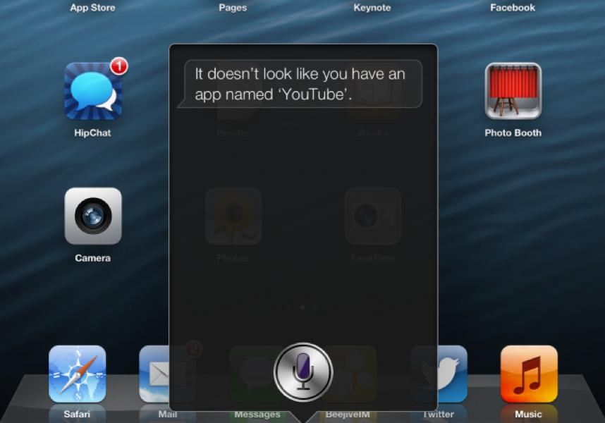 [Update]  「iOS 6 beta 4」ではYouTubeアプリが削除されている!?