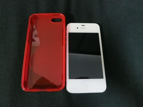 Iphone5tpucase2