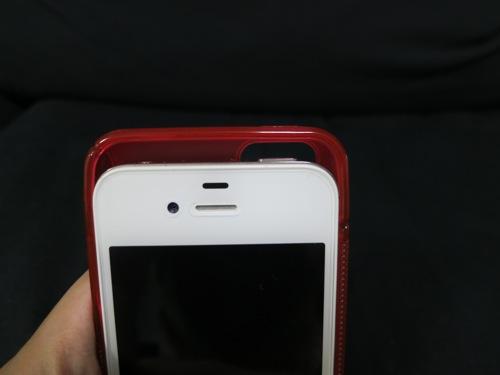 Iphone5tpucase4