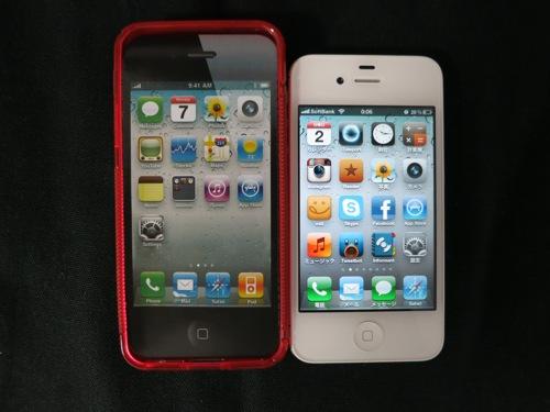 Iphone5tpucase9