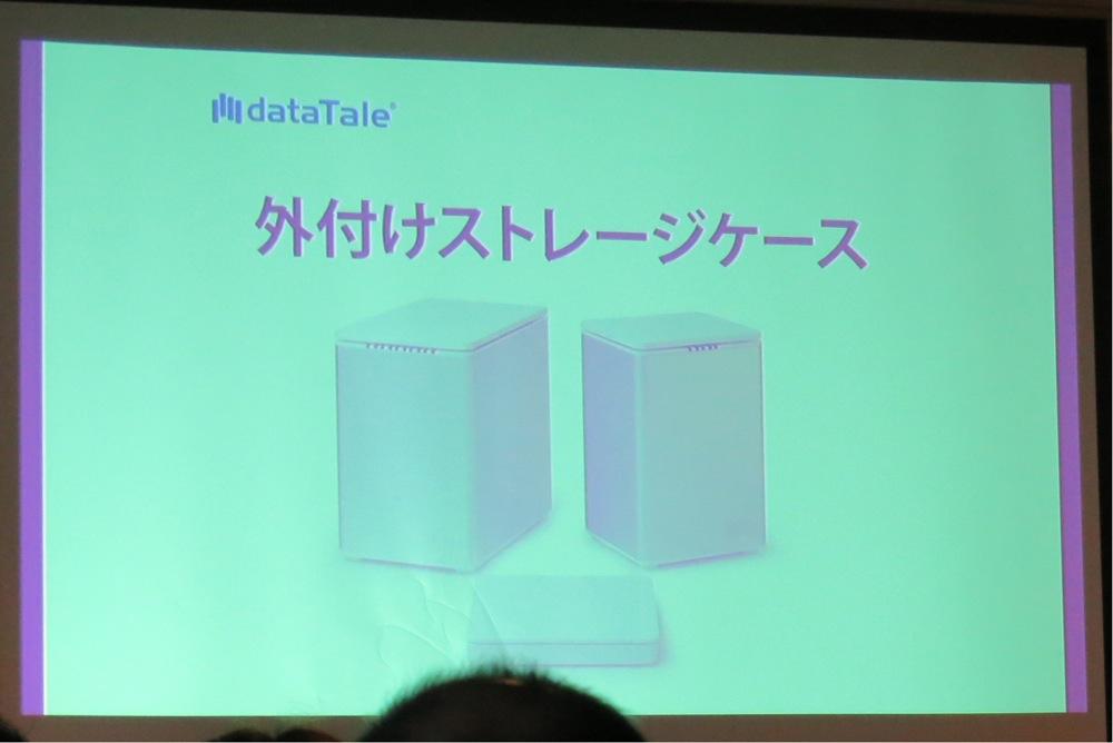 AUGM東京2012レポート・キットカット、DataTaleのThunderbolt搭載 RAIDケースのライブデモ