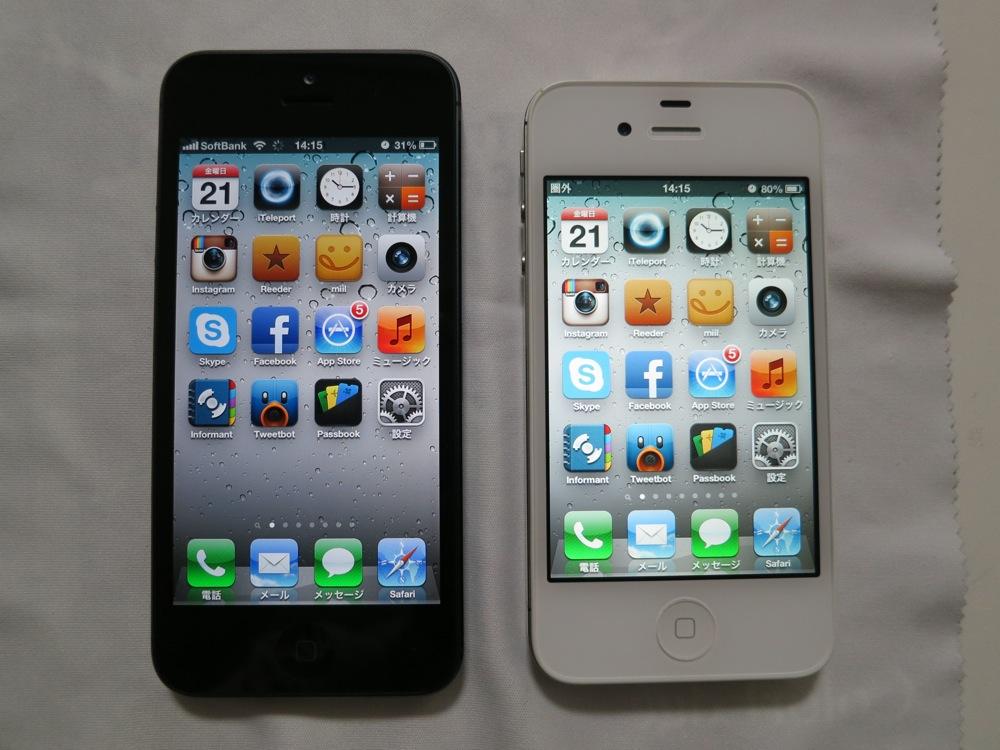 「iPhone 5」と「iPhone 4S」の比較レポート