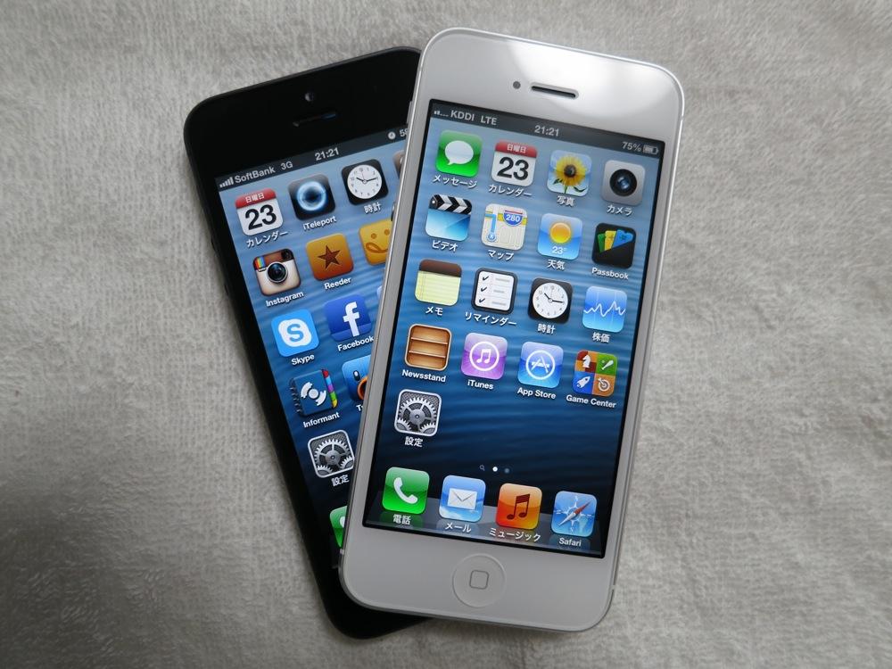 「iPhone 5」、「ブラック&スレート」と「ホワイト&シルバー」を比較してみる