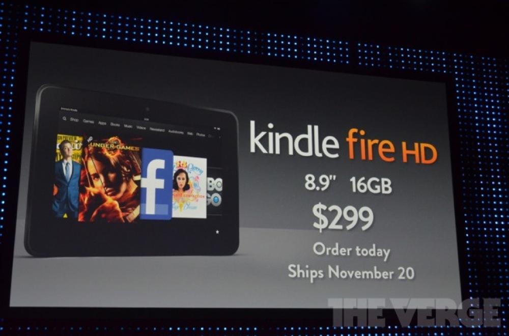 Amazon event 2012 1522
