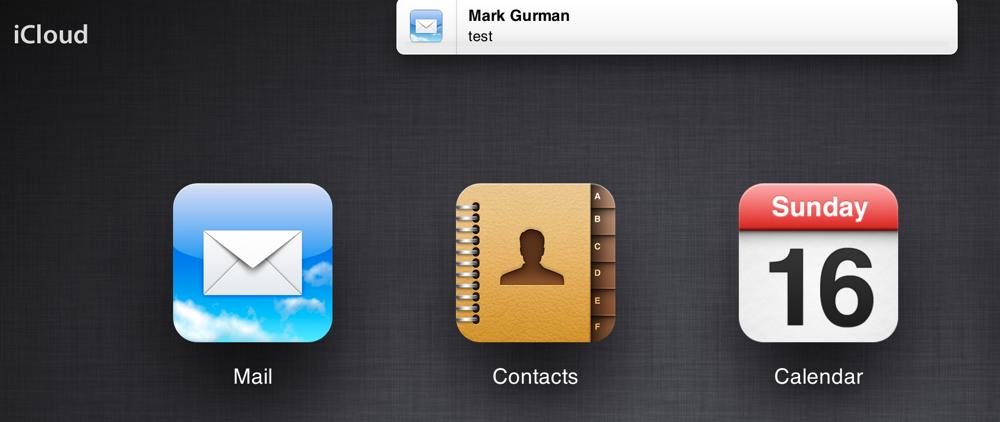 Apple、「iClouc.com」に通知センターのようなバナーを表示