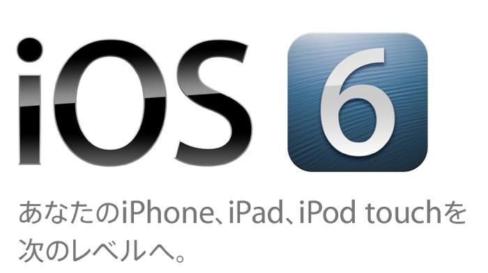 Ios6 re