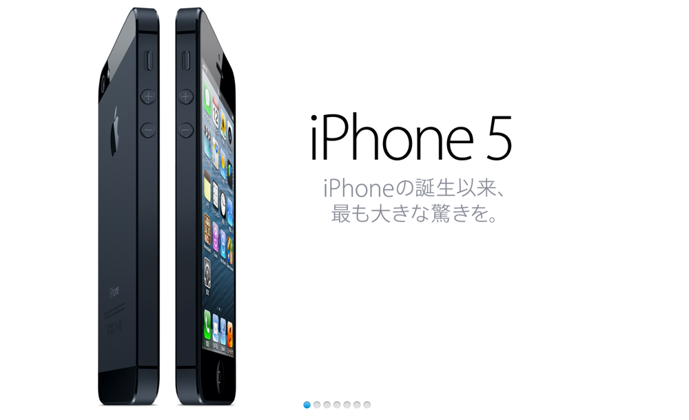 Iphone5 sh