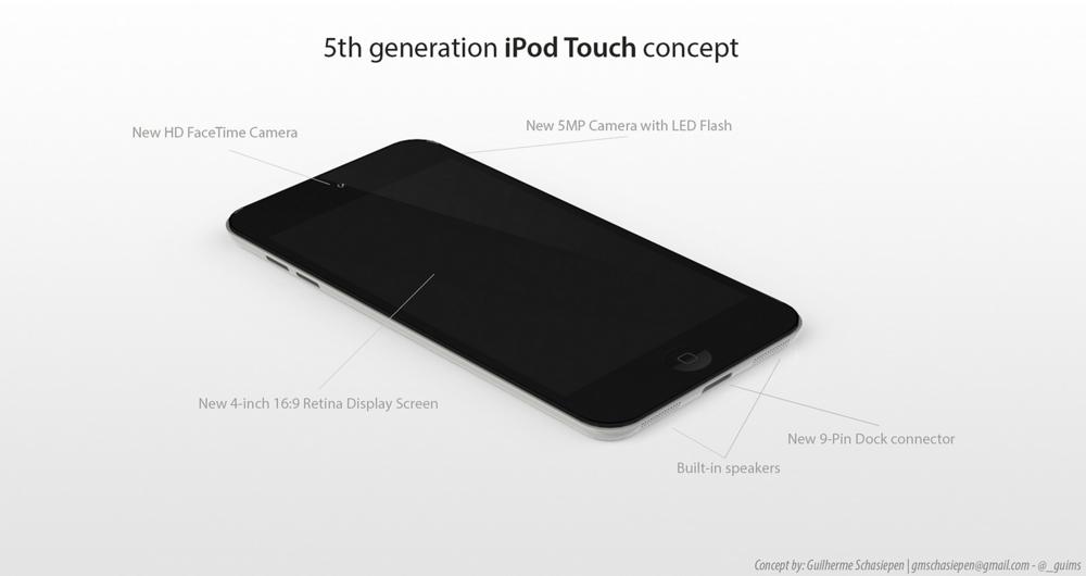 次期「iPod touch」のコンセプト画像