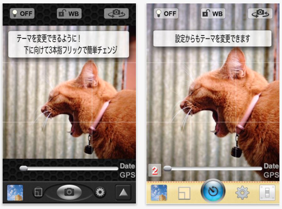 人気iPhoneカメラアプリ「OneCam」が半額セール中