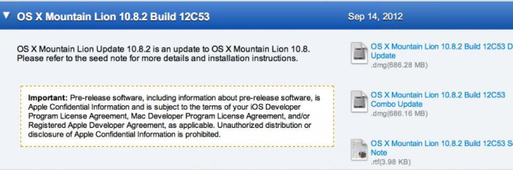 Apple、デベロッパー向けに「OS X Mountain Lion 10.8.2(build 12C53)」リリース