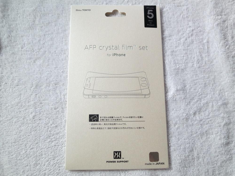 パワーサポート、「iPhone 5」用の液晶保護フィルム「AFPクリスタルフィルム for iPhone 5」を試してみた