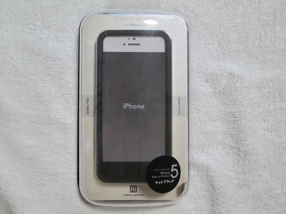 パワーサポート、「シリコーンジャケットセット for iPhone 5」を試してみた