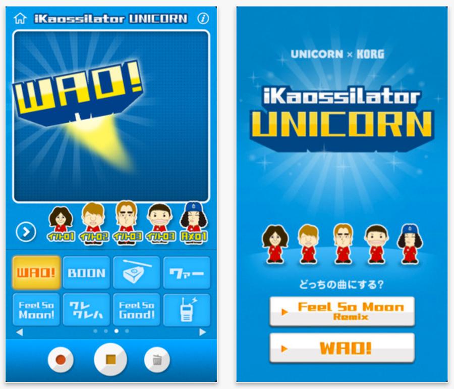 KORG、ユニコーンとのコラボiPhoneアプリ「iKaossilator Unicorn」リリース