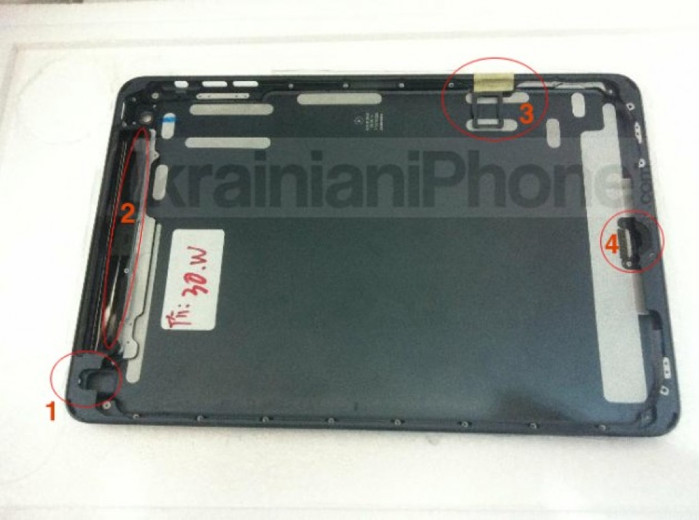Ipad mini housing inner