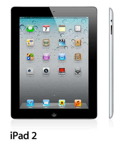 アナリスト予測:Appleは、「iPad mini」の導入で「iPad 2」を段階的に廃止!?