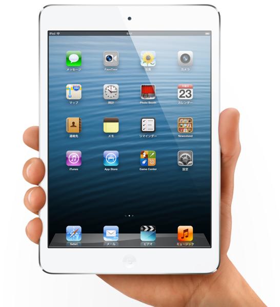 [追記あり] ソフトバンク、「iPad for everybodyキャンペーン」と「【新】 iPad ゼロから定額キャンペーン」を2013年1月31日まで延長