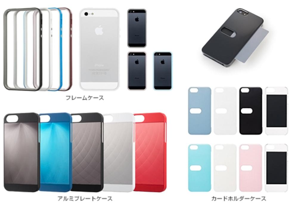 SoftBank SELECTION、iPhone 5専用アクセサリー4種類12アイテムを発売