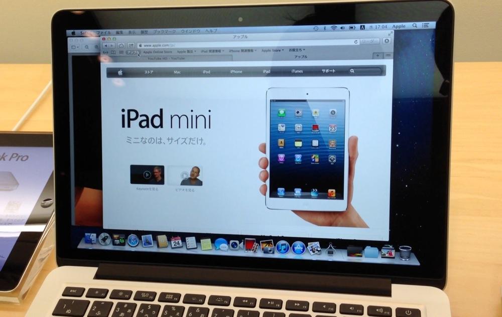 13インチ「MacBook Pro with Retina  display」モデルの実機チェック