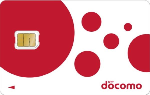 NTTドコモ「iPhone 5」が対象となる「nanoUIMカード」を11月1日から提供