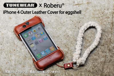 フォーカルポイント、国産レザーブランド「Roberu」とのコラボケースをオンライン限定販売