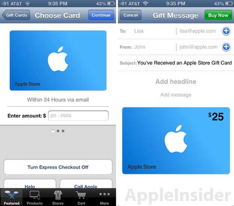 iOSアプリ「Apple Store」の新機能デジタルギフトカードの解説(アメリカのみ対応)