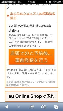 20121113-174202.jpg