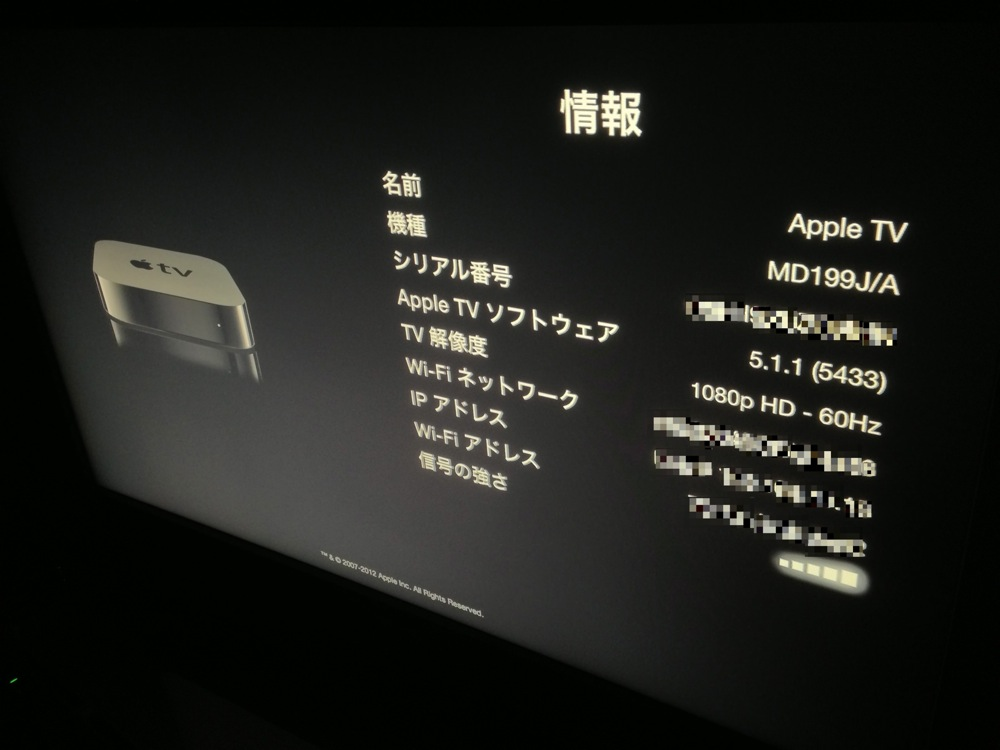 Appletv511