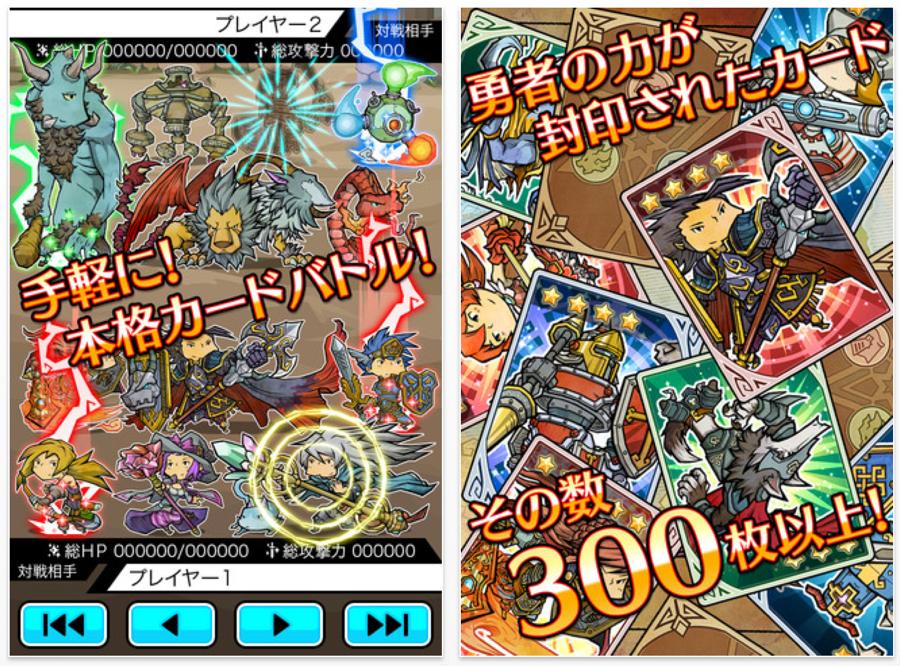 NHN Japan、iPhone向けカードバトルRPG「LINE 勇者コレクター」リリース