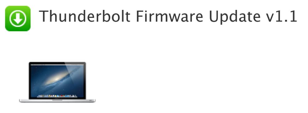 Apple、「Thunderbolt Firmware Update v1.1」リリース