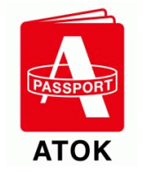 ジャストシステム、Windows、Mac、Android向け「ATOK」を月額300円で使える「ATOK Passport」を提供