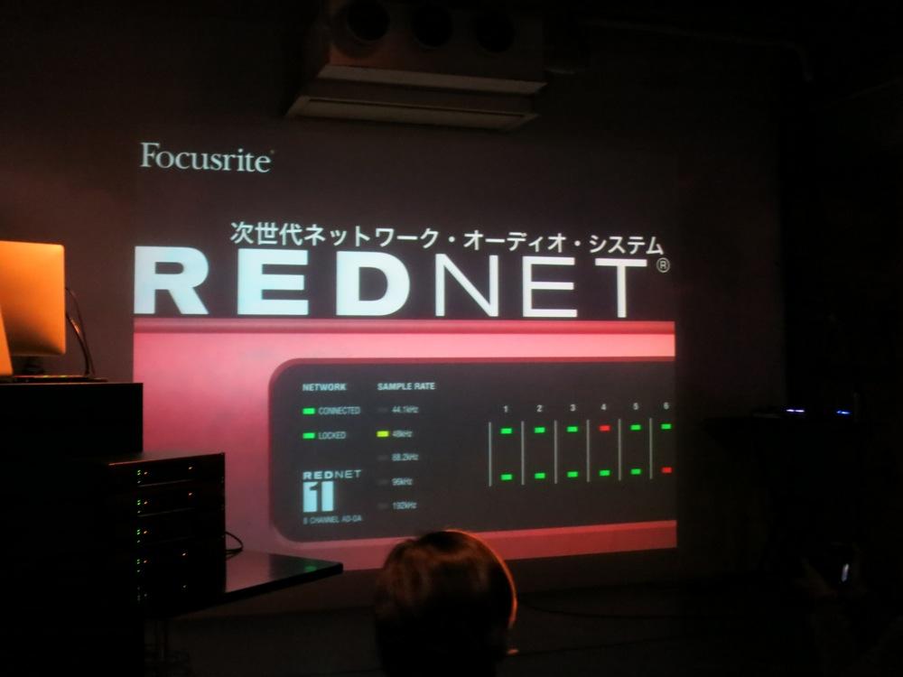 High Resolution新製品内覧会 2012レポート:Focusriteの次世代ネットワークオーディオシステムやオーディオインタフェイスを紹介