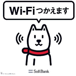 ソフトバンク、大阪市営地下鉄の一部駅構内で「ソフトバンクWi-Fiスポット」提供開始