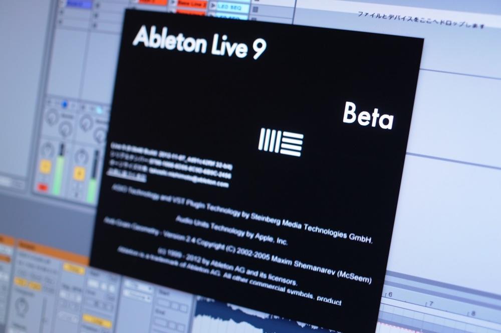 High Resolution新製品内覧会 2012レポート:世界初公開「Ableton Live 9」発表会レビュー