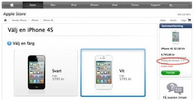新たに22ヶ国で「iPhone 4S」のオンライン予約開始