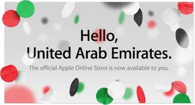 Appleは、チェコ、ポーランド、ハンガリー、UAEで オンラインストアをオープン