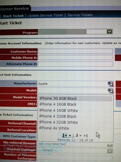 「iPhone 4S」がAT&Tの在庫システムに登録!?