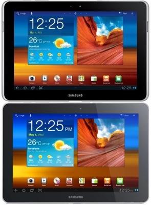Apple、ドイツで「Galaxy Tab 10.1N」の販売差し止めの仮処分申請を裁判所に提出