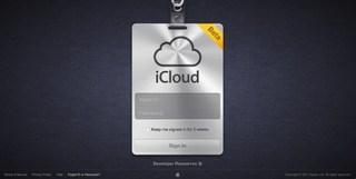 Apple、Apple IDの統合が出来るように検討中!?