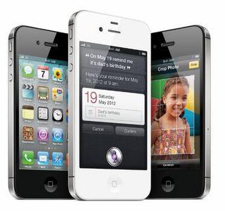「iPhone 4S」のメモリは512MB