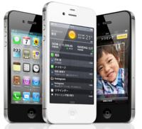 au版「iPhone 4S」海外ローミングで高額請求の可能性