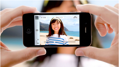 Apple Japanが、「iPhone 4S」のTVCM「Camera」を公開