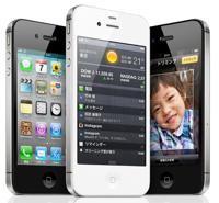 12月16日にブラジルとロシアで「iPhone 4S」発売!?