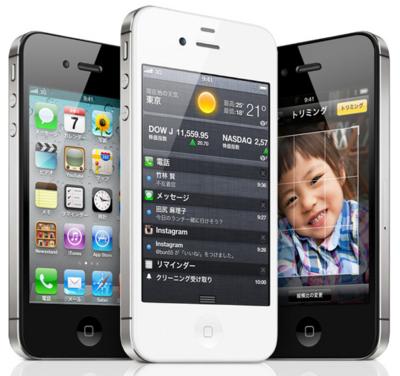 Apple、「iPhone 4S」を11月11日に15ヶ国で発売へ