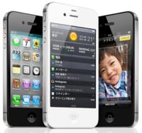 アメリカでも「iPhone 4S」は在庫不足