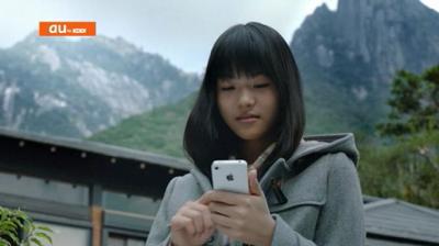 """KDDI、「iPhone」のTVCM """"「もっとつながりを」篇"""" 公開"""