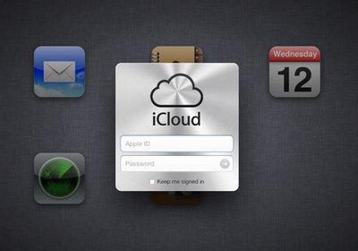 「iCloud」のログイン画面が更新