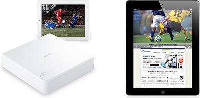 ソフトバンクBB、iPadやiPhoneで地デジ、BS/CS放送をワイヤレス視聴できる「デジタルTVチューナー」を発売