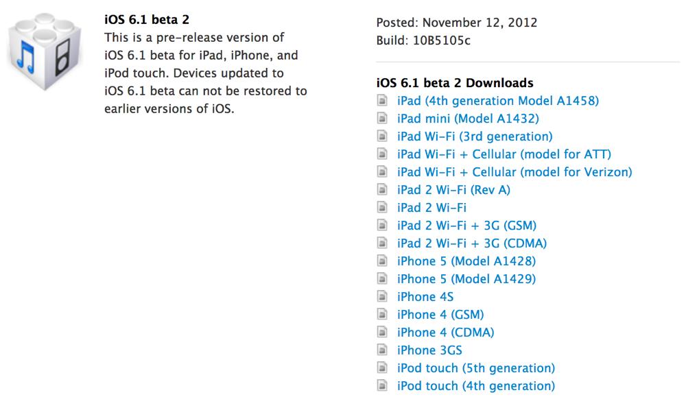 Apple、デベロッパー向けに「iOS 6.1 beta2」リリース