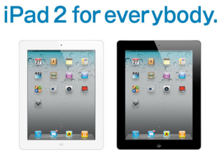 「iPad 2 for everybody」が2012年3月31日(土)まで延長
